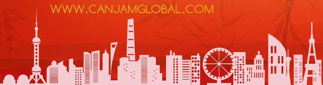 CanJam Shanghai