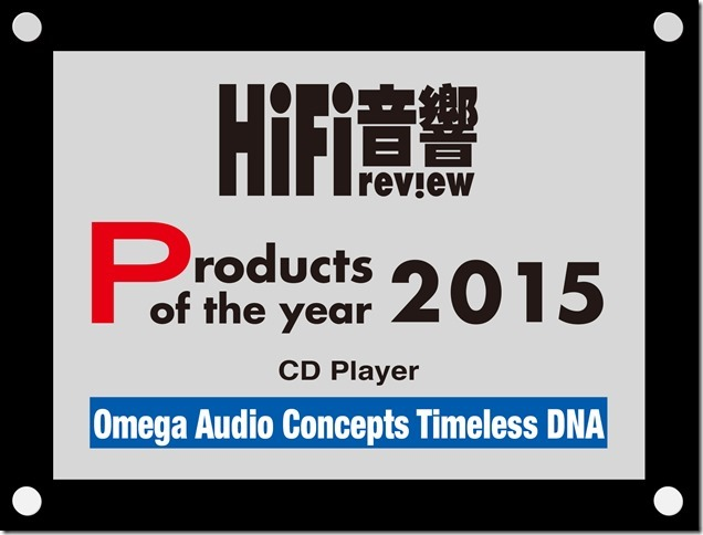 Omega Audio Concepts Timeless CDP DNA award